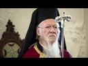 Патріарх Варфоломій пригрозив УПЦ МП будуть серйозні наслідки