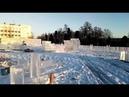 Строительство ледового городка в Кушве 2018-2019