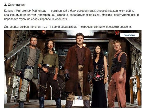 10 малоизвестных мини-сериалов, которые нужно посмотреть «Доктор Хаус», «Теория большого взрыва» и «Игра престолов», конечно, замечательные сериалы. Но кроме них существует огромное множество не