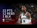 Rondae Hollis-Jefferson 22 pts 12 rebs 1 blk vs Celtics 17/18 season