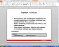Oracle 11g Основы PL SQL. Модуль 06. Работа с составными типами данных