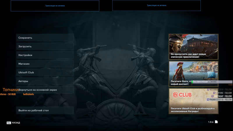 Apelisin Assassin's Creed Odyssey