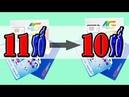 CHUYỂN SIM 11 SỐ THÀNH 10 SỐ || Đổi sim 11 số vào ngày 15/9 theo quy định bộ TTTT