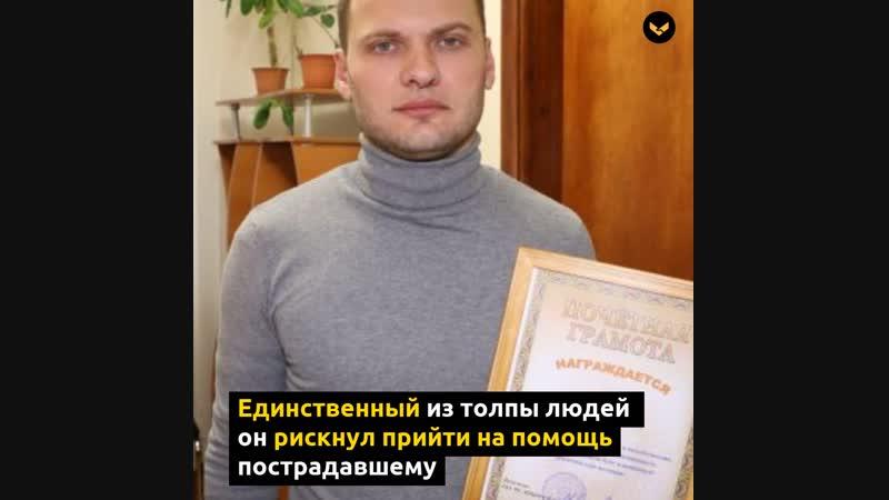 В Крыму Роман Коваль спас мужчину, упавшего со скалы в море