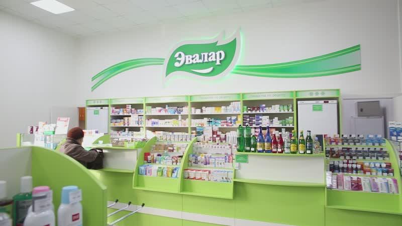 Открытие аптеки Эвалар