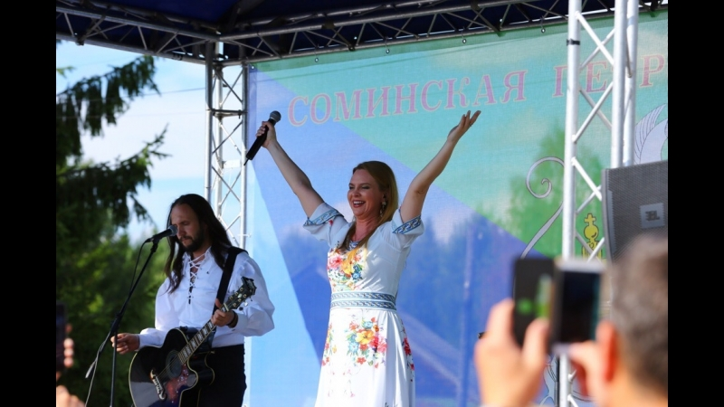 Варвара Летала да пела Петровская ярмарка 2018
