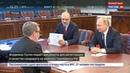 Новости на Россия 24 • Путин лично привез документы в ЦИК