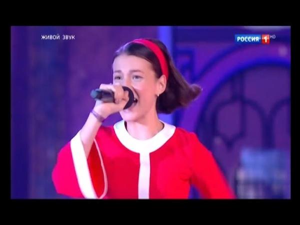 Анапчанка Софья Бейман выступила в праздничном выпуске конкурса юных талантов «Синяя птица»