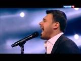 Emin - Забыть тебя (Песня года 2015)