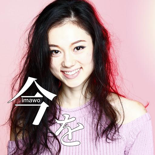 Алиса альбом Imawo