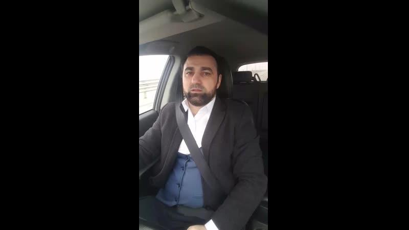 Адвокат Саид Ярахмедов mp4