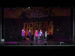 1.12.3. NeoTeam (Москва) - NCT U - BOSS