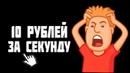 ОФИГЕННАЯ ИГРА MEGAPOLIS ! КОНКУРС НА 5000 РУБЛЕЙ