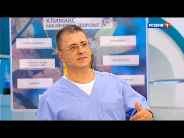 Ошибки гипертоников климакс как справиться с болью в пожилом возрасте Доктор Мясников