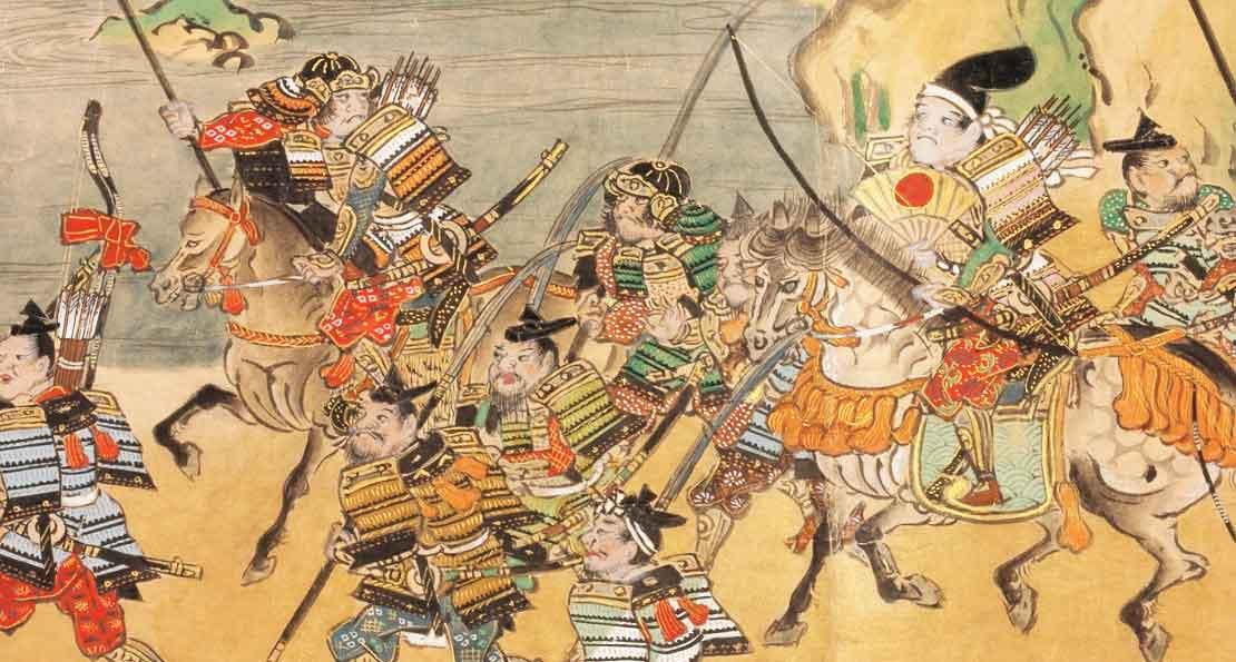 Отряд самураев