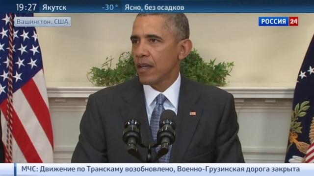 Новости на Россия 24 • Вашингтон подготовил план по закрытию Гуантанамо