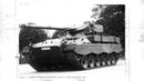 Marder DF 105 Combat Tank