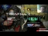 Titanfall 2 pt.2