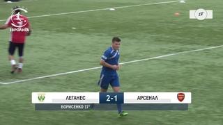Евролига. Леганес - Арсенал - 3-4
