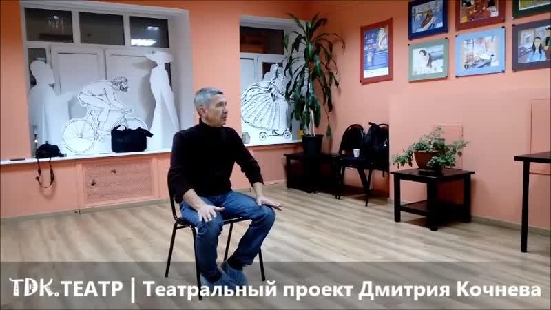 TDK. ТЕАТР. живой театральный проект_начало
