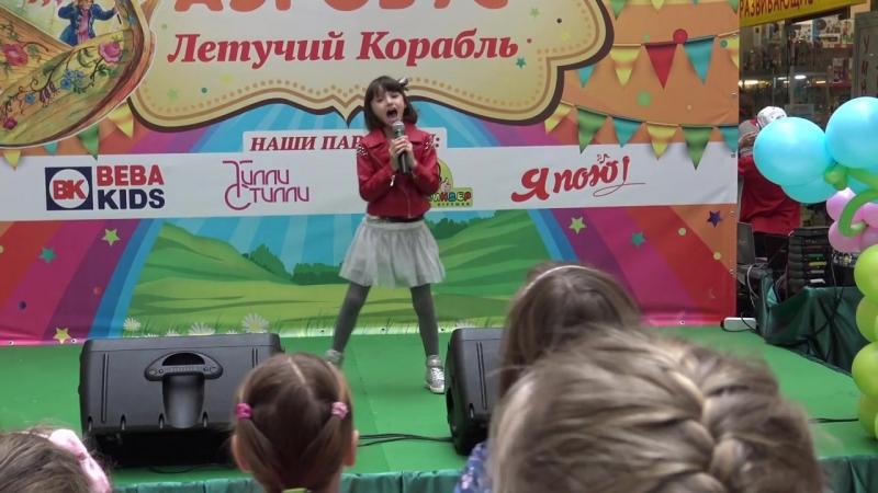 Кристина Смирнова 7 лет - Облака - белогривые лошадки