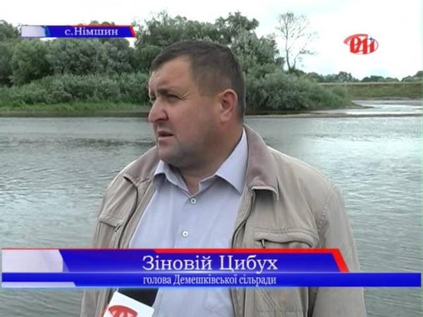 Освоєння екологічних коштів в Німшині та Придністров`ї Галицького району