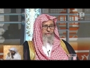 Шейх Салих ибн Фаузан Фатвы в прямом эфире Передача вторая Часть вторая