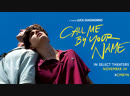 Зови меня своим именем / Call Me by Your Name 2017 Official Trailer
