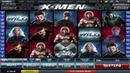 Slot Machine - X-Men by Playtech Casino Games Provider WUKONG88