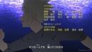 Naruto Shippuden: Ending 26 Наруто Ураганные Хроники: Эндинг 26 Русская Озвучка [FablesProject].
