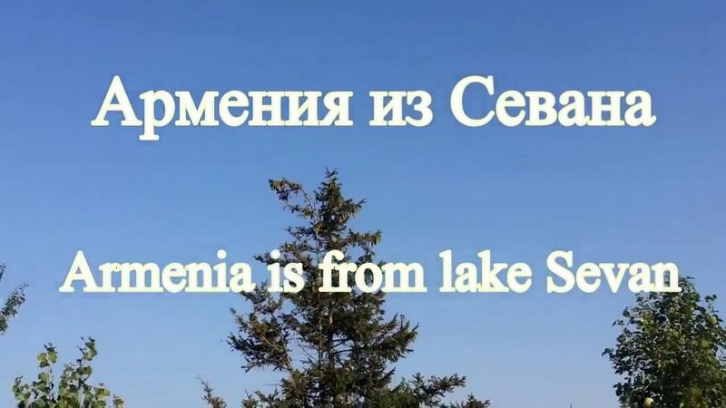 Армения и Арцах приключения (ухтасар, пещера, экстрим, источник термальные,..