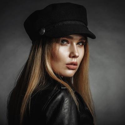 Antonina Levina