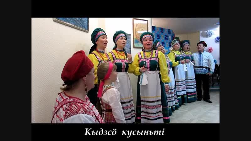 Эжва катыд-Центр Коми культуры