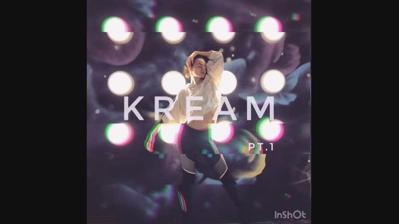 KREAM || Choreography by Svetlana ABramova
