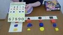 Составление таблиц по свойствам