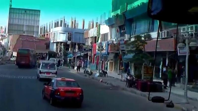 Экскурсия по Хургаде, Египет