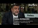 Сколько людей в России ездят заграницу и следят за новыми технологиями?