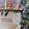 your Emotion - интерьерная фотостудия в Кемерово