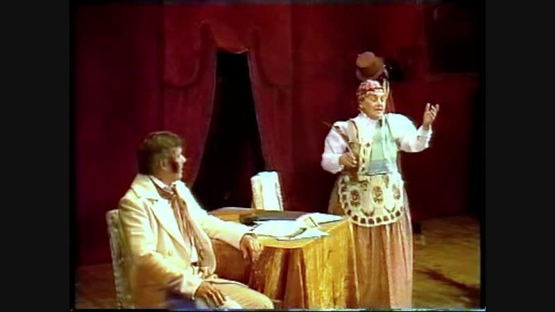 ОБУХОВО Народный театр Вечер театр комедии 2002 г.