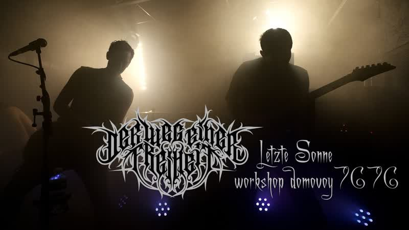 Der Weg Einer Freiheit - Letzte Sonne (Official Music Video)
