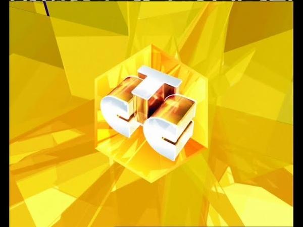 Логотип СТС (СТС, сезон 2009-2010) Заставка