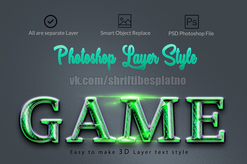 Main file 3D Bundle Photoshop Layer Style 2.zip