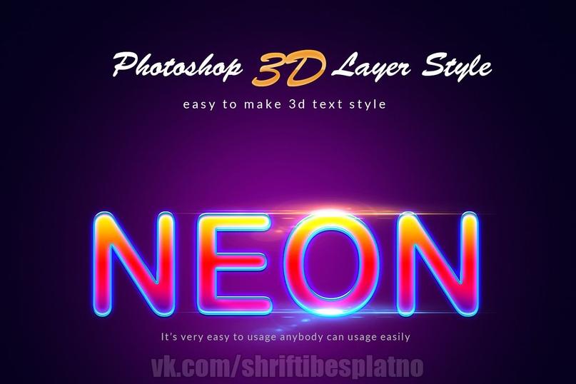Main file 3D Bundle Photoshop Layer Style 2.zip