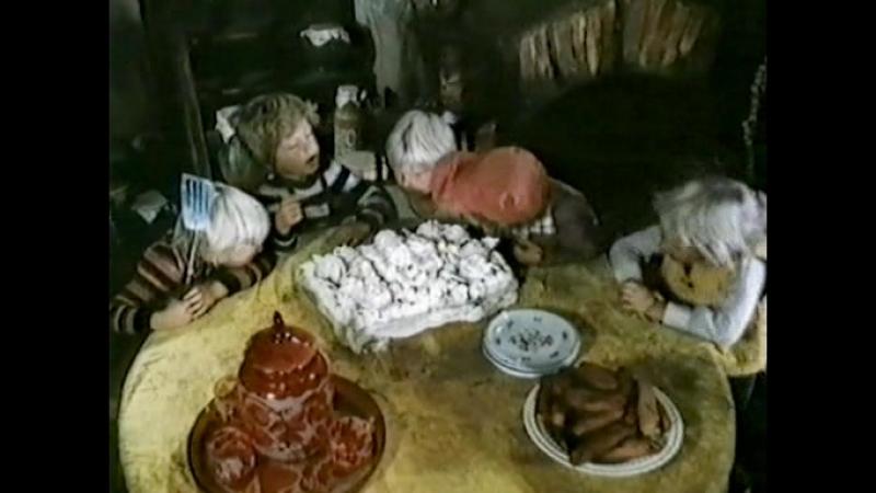 Незнайка с нашего двора 1 серия Гостелерадио СССР Одесская киностудия 1983 год