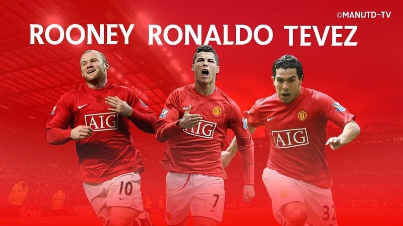 Ronaldo - Rooney - Tevez ● All 79 Goals 2007/08