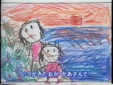 Japanese Children's Songs