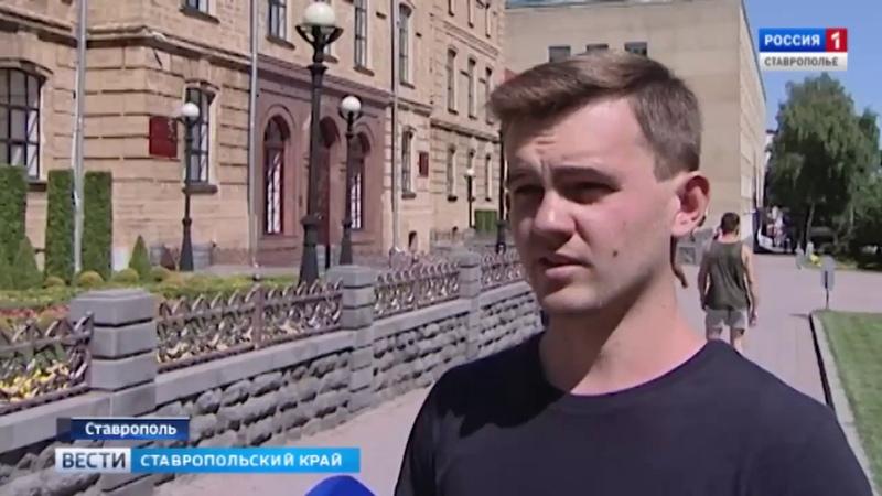 Трое суток ареста за репост. История ставропольского студента