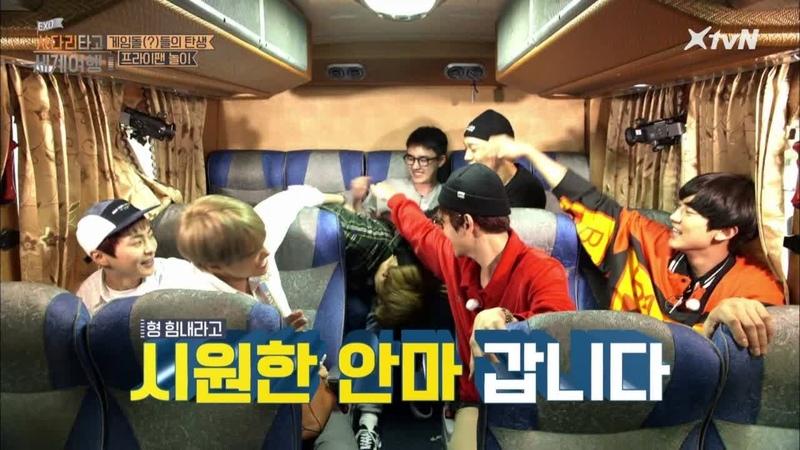 EXO's Travel the World on a Ladder Season2 이동 시간에도 놀아야한다! 프라이팬 늪에 빠진 수호 ㅋㅋㅋㅋㅋㅋㅋㅋ 190220 EP.1
