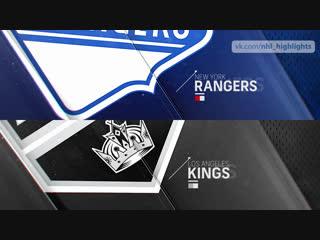 New York Rangers vs Los Angeles Kings Oct 28, 2018 HIGHLIGHTS HD