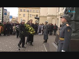 В Петербурге почтили память погибших в Первой мировой войне